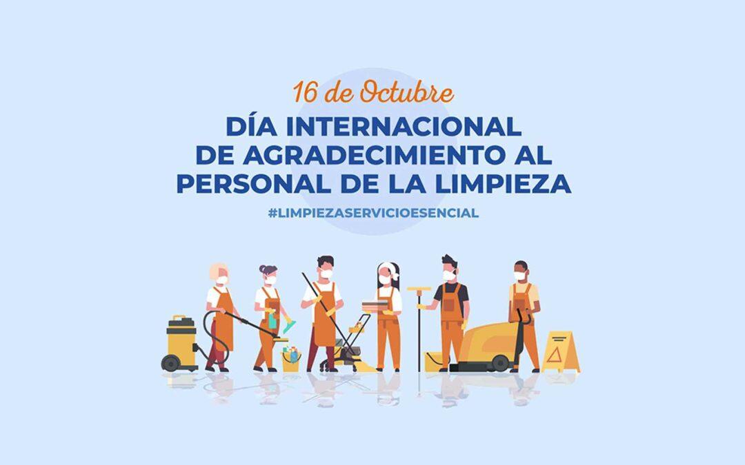 papelmatic-higiene-profesional-dia-internacional-agradecimiento-personal-de-limpieza